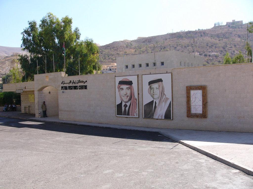 Jordan - Wadi Musa - Petra Visitors Centre - potraits of kings Hussein and  Abdullah II 2004